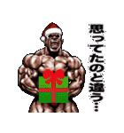 筋肉マッチョマッスル・クリスマス爆弾 4(個別スタンプ:31)