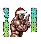 筋肉マッチョマッスル・クリスマス爆弾 4(個別スタンプ:32)