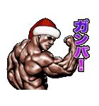 筋肉マッチョマッスル・クリスマス爆弾 4(個別スタンプ:35)
