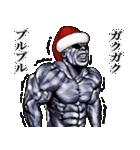 筋肉マッチョマッスル・クリスマス爆弾 4(個別スタンプ:37)