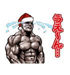 筋肉マッチョマッスル・クリスマス爆弾 4(個別スタンプ:38)