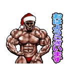 筋肉マッチョマッスル・クリスマス爆弾 4(個別スタンプ:39)