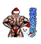 筋肉マッチョマッスル・クリスマス爆弾 4(個別スタンプ:40)