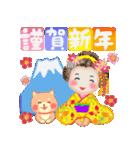 まいこはん♥お正月どすぇ【戌年】(個別スタンプ:03)