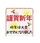 まいこはん♥お正月どすぇ【戌年】(個別スタンプ:05)
