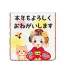 まいこはん♥お正月どすぇ【戌年】(個別スタンプ:09)