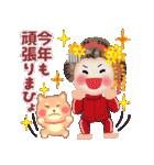 まいこはん♥お正月どすぇ【戌年】(個別スタンプ:11)