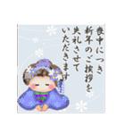 まいこはん♥お正月どすぇ【戌年】(個別スタンプ:15)