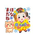 まいこはん♥お正月どすぇ【戌年】(個別スタンプ:40)