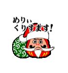 動く♪だるまサンタ(個別スタンプ:1)