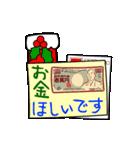 動く♪だるまサンタ(個別スタンプ:15)