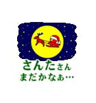 動く♪だるまサンタ(個別スタンプ:16)