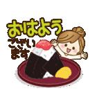 【冬〜春♥年末年始】皆に使えるスタンプ(個別スタンプ:1)
