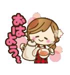 【冬〜春♥年末年始】皆に使えるスタンプ(個別スタンプ:2)