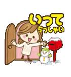 【冬〜春♥年末年始】皆に使えるスタンプ(個別スタンプ:4)