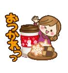 【冬〜春♥年末年始】皆に使えるスタンプ(個別スタンプ:5)