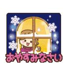 【冬〜春♥年末年始】皆に使えるスタンプ(個別スタンプ:8)