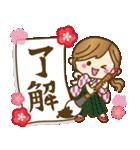 【冬〜春♥年末年始】皆に使えるスタンプ(個別スタンプ:9)