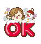 【冬〜春♥年末年始】皆に使えるスタンプ(個別スタンプ:10)