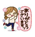 【冬〜春♥年末年始】皆に使えるスタンプ(個別スタンプ:11)