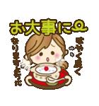 【冬〜春♥年末年始】皆に使えるスタンプ(個別スタンプ:13)