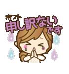 【冬〜春♥年末年始】皆に使えるスタンプ(個別スタンプ:17)