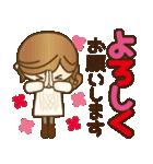 【冬〜春♥年末年始】皆に使えるスタンプ(個別スタンプ:18)