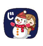 【冬〜春♥年末年始】皆に使えるスタンプ(個別スタンプ:20)