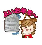 【冬〜春♥年末年始】皆に使えるスタンプ(個別スタンプ:21)