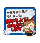 【冬〜春♥年末年始】皆に使えるスタンプ(個別スタンプ:22)