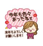 【冬〜春♥年末年始】皆に使えるスタンプ(個別スタンプ:23)