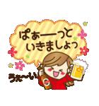【冬〜春♥年末年始】皆に使えるスタンプ(個別スタンプ:24)