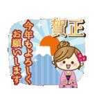 【冬〜春♥年末年始】皆に使えるスタンプ(個別スタンプ:27)