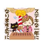 【冬〜春♥年末年始】皆に使えるスタンプ(個別スタンプ:28)