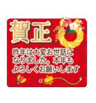 【冬〜春♥年末年始】皆に使えるスタンプ(個別スタンプ:29)