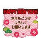 【冬〜春♥年末年始】皆に使えるスタンプ(個別スタンプ:30)