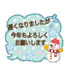 【冬〜春♥年末年始】皆に使えるスタンプ(個別スタンプ:32)