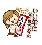 【冬〜春♥年末年始】皆に使えるスタンプ(個別スタンプ:33)