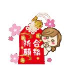 【冬〜春♥年末年始】皆に使えるスタンプ(個別スタンプ:34)