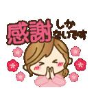 【冬〜春♥年末年始】皆に使えるスタンプ(個別スタンプ:36)
