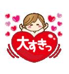 【冬〜春♥年末年始】皆に使えるスタンプ(個別スタンプ:37)