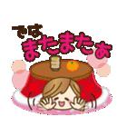 【冬〜春♥年末年始】皆に使えるスタンプ(個別スタンプ:39)