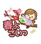 【冬〜春♥年末年始】皆に使えるスタンプ(個別スタンプ:40)