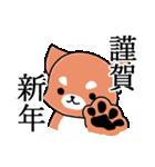 犬とあけましておめでとう(個別スタンプ:03)
