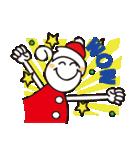 くるくるくる頭Ⅲクリスマス(個別スタンプ:21)