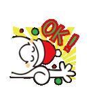 くるくるくる頭Ⅲクリスマス(個別スタンプ:34)