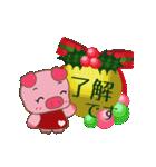 コブタのクリスマス(個別スタンプ:02)