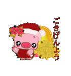 コブタのクリスマス(個別スタンプ:06)