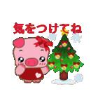 コブタのクリスマス(個別スタンプ:11)