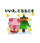 コブタのクリスマス(個別スタンプ:15)